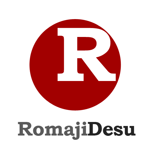 Image result for romajidesu